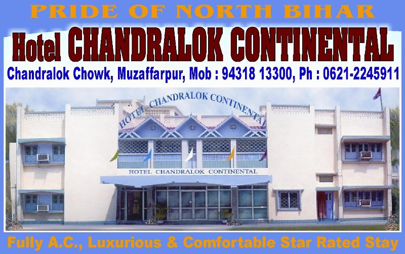 Hotel Chandralok Continental